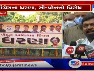 Ahmedabad ma congress no sea plane project ne lai virodh monghvari temaj vera mathi rahat apva mag