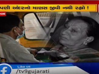 https://tv9gujarati.com/news-media/amdaaavd-ma-koro…te-dampti-majbut-178629.html 