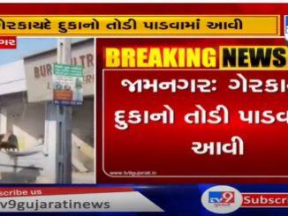 https://tv9gujarati.com/news-media/jamnagar-dimolition-police-bandobast-dukano-todi-padai-jmc-kamgiri-vepari-rosh-180407.html