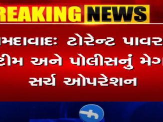 Torrent Power-Police's mega search operation on power theft in Vatva, Ahmedabad