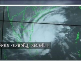 દક્ષિણ ભારતના દરિયાકાંઠે નિવાર વાવાઝોડાની અસર વર્તાઇ, જુઓ વાવાઝોડાની અસરના કેટલાક દ્રશ્યો