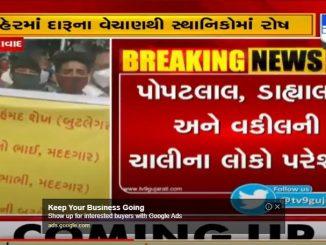 Ahmedabad na sheharkotda vistar ma bootlegger thi pareshan sthaniko e nodhavyo virodh