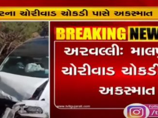 Aravalli: One car collided with another after tyre burst in Malpur, 2 died