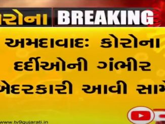 8 corona positive patients violates home isolation norms, Ahmedabad