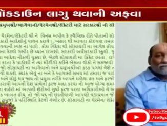 Gujarat: Health Minister Kumar Kanani dismisses rumours about lockdown