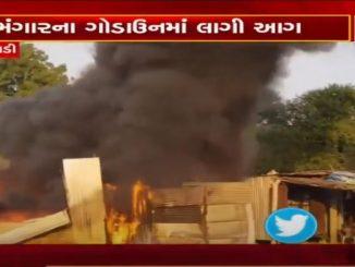 Chhota Udepur: Fire broke out in a scrap godown in Naswadi, stocked turned to ashes Chhota udepur bhangar na godown ma lagi aag bhangar bali ne khak