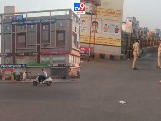 Ahmedabad Ma curfew kadak amal jano shu che jasodanagar Ghodasar vistar ni sthiti