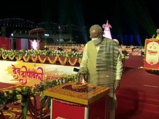 PM Narendra Modi reaches Raj Ghat, Varanasi and lit a diya
