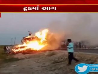 Fodder loaded truck caught fire in Patan, no loss of life Patan