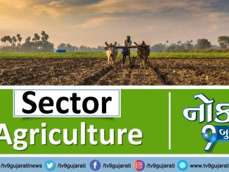 Those who are interested in the field of agriculture should read this post specially, find out the best job opportunity and how much salary you will get.