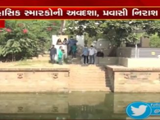 Tourists expect govt to take initiative for maintenance renovation of historical monuments in Kutch