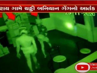Junagadh keshod agatrai Rs 15000 stolen from factory