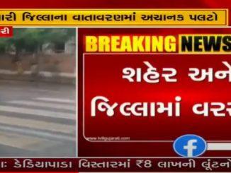 Sudden change in Atmosphere of Navsari district
