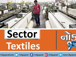 https://tv9gujarati.com/youth-inspirational-tv9-stories/textiles setrma mastreri che ? aa nokarini uatam tak ane malase tagdo pagar-198392.html