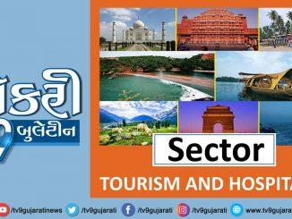 https://tv9gujarati.com/youth-inspirational-tv9-stories/Tourism setrma nokaeini che khas tako layakat anysar malase pagar-198416.html
