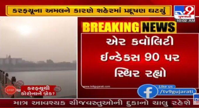 City air clean due to curfew, air quality index reaches 90 on Diwali 300-350