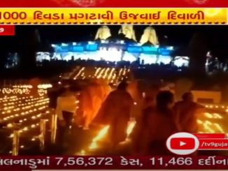 Bhuj Swaminarayan temple lit up with 11000 lamps