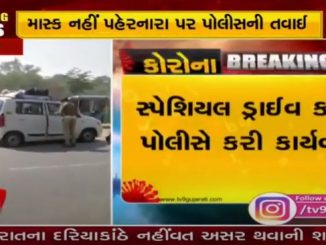 Vadodara police conducted a special mask operation to save Corona