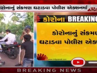 ગુજરાતમાં વધેલા કોરોનાના સંક્રમણ વચ્ચે પોલીસ હવે એકશનમાં, ઓપરેશન માસ્ક હાથ ધર્યું