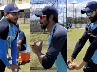 Ind Vs AUS Indian bowler o practice session darmiyan hadvash ni palo ma jova malya ekbija ni bowling action ni kari copy