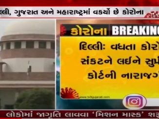 Supreme Court angry over corona situation in Gujarat, seeks full report from Delhi, Maharashtra and Gujarat