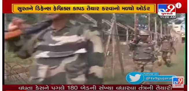 0 lakh meters of defense fabric to be constructed in Surat for Indian Army