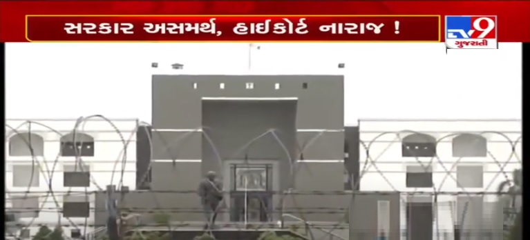 Gujarat HC slams state over it's inability to make mask violators do social service