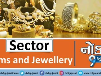 If you have expertise in the field of gems and jewelery, click here and find out how much salary you will get