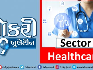 Read this post especially for those who are interested in health sector,