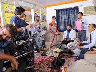 Gujarati film screened at Cosmo Film Festival,